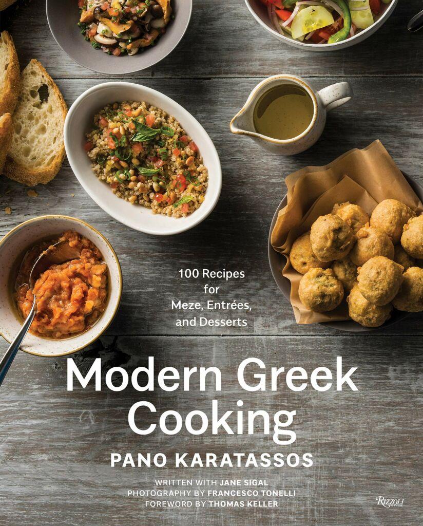 Modern Greek Cooking: 100 Recipes for Meze